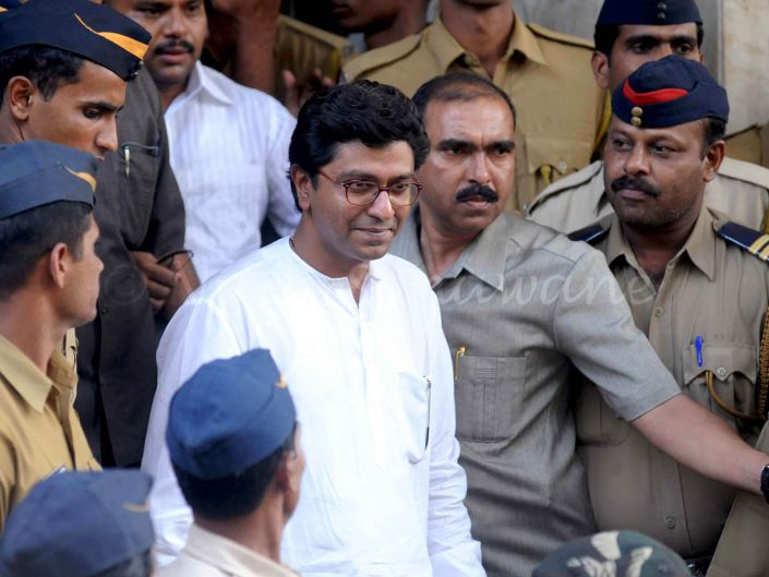 Maharashtra Navnirman Sena (MNS)